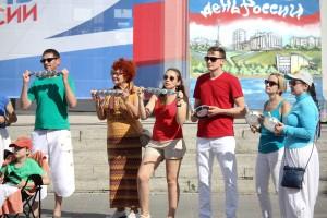 В Самаре отметили День России: ФОТО