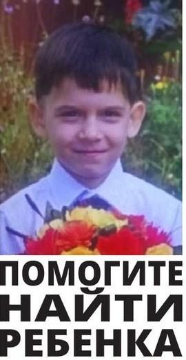 В Сызрани пропал 10-летний мальчик