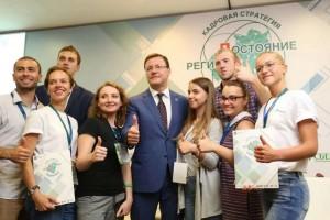 Алексей Комиссаров и Дмитрий Азаров подписали соглашение о сотрудничестве и взаимодействии по проекту Профстажировки»