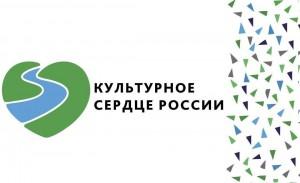 Программу фестиваля открыл Слет лидеров чтения.