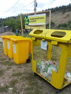 Уже второй год на территории фестиваля будут установлены контейнеры для раздельного сбора в 5-ти точках.