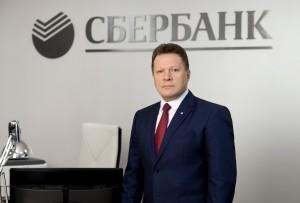 На должность управляющего Автозаводским отделением Сбербанка назначен Вячеслав Безруков