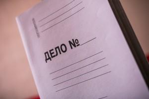 Дмитрия Сазонова обвиняют в получении взятки.