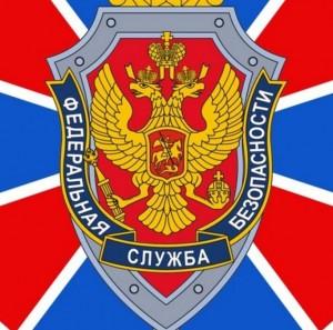 В Самарской области прекратили деятельность религиозной группы