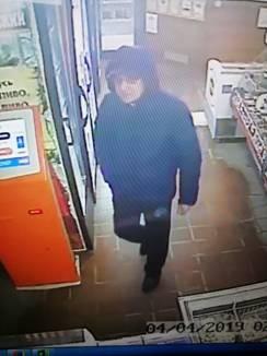 В Самарской области ищут подозреваемого в ограблении сотрудника торговой точки