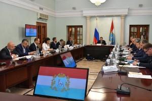 Самарская область – стратегический регион для финансовой корпорации Система»