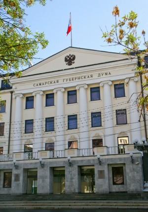 Депутаты Самарской губдумы поддержали введение штрафа за неуплату пользования платными парковками