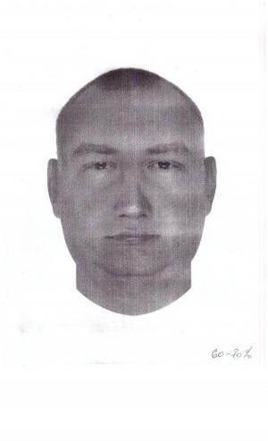 В Самарской области ищут подозреваемого в убийстве женщины в лесополосе