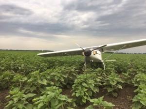 В Самарской области в поле нашли самолёт без пилота и пассажиров
