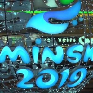 Европейские игры в Минске объявлены закрытыми