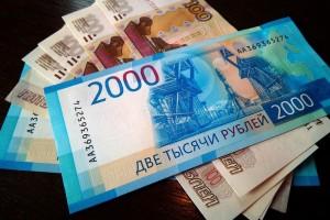 Самыми скромными оказались домохозяйки и студенты - для достойной старости им будет достаточно 15-20 тыс. рублей.