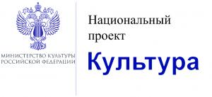 С 2019 года в Самарской области начата реализация трех федеральных проектов.