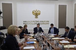 Дмитрий Азаров в Москве проводит очередное, пятое заседание рабочей группы Госсовета по культуре