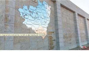 В Самаре снова хотят изменить стену на площади Славы