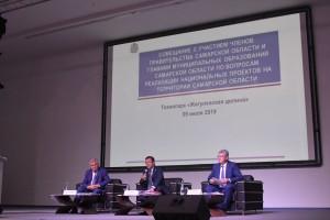 На территории технопарка «Жигулевская долина» состоялось масштабное совещание, посвященное реализации в регионе 12 национальных проектов.  Откровенный разговор инициировал  Дмитрий Азаров.
