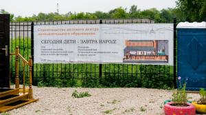Возле Ботанического сада в Самаре начали строить церковный центр