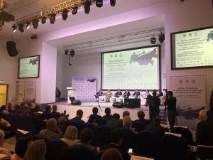 Всероссийский форум-совещание по развитию моногородов стартовал в Тольятти