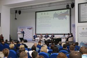 В Тольятти прошел форум моногородов России