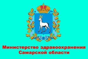 С первого дня ситуация находится на личном контроле министра здравоохранения Самарской области Михаила Ратманова.