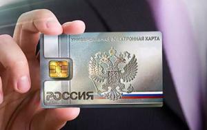 Электронные паспорта вместо обычных начнут выдавать в России в 2020 году, а еще через два года выдача традиционных документов прекратится.
