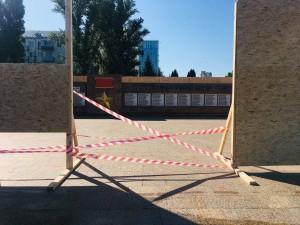 Стена памяти на пл. Славы в Самаре закрылась на реконструкцию