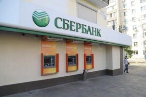 Сбербанк дал возможность вносить изменения в юридическое дело онлайн