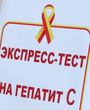Роспотребнадзор раскрыл цифры количество больных хроническим гепатитом С В России им больны около 3,5 млн человек.