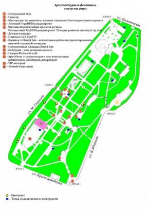 В Струковском саду Самары состоится архитектурный фестиваль