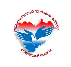 15 августа состоится прием граждан для жителей муниципального района Кинель-Черкасский