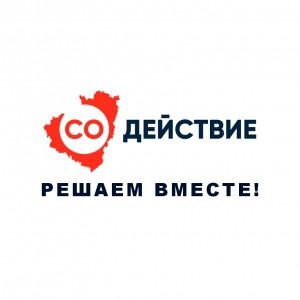 Продолжается приём заявок на участие в Губернаторском проекте СОдействие