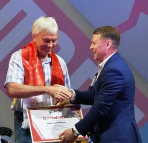 Заслуженный ветеран Крыльев Советов стал послом ГТО