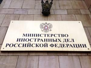 Сотрудника украинского генконсульства в Санкт-Петербурге выслали из России в ответ на действия Киева.