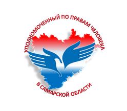 Сотрудники аппарата Уполномоченного по правам человека в Самарской области осуществят мониторинг соблюдения избирательных прав граждан