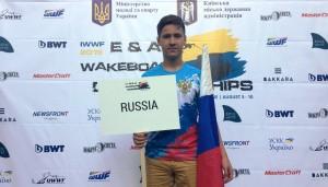 Самарский вейкбордист победил на первенстве Европы