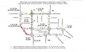 В Самаре в районе Комсомольской площади временно ограничили движение