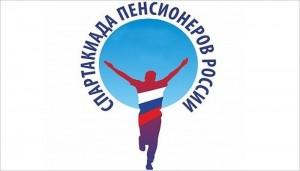 Участники Спартакиады: мужчины – 60 лет и старше, женщины – 55 лет и старше, лица предпенсионного и пенсионного возраста.