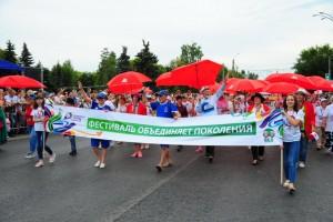 В Сызрани состоялся гастрономический фестиваль Сызранский помидор