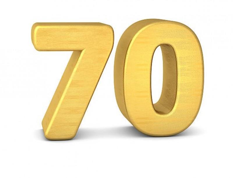 Картинка с цифрой 70
