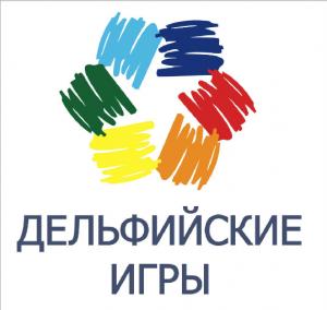 Победители и призеры XVIII молодёжных Дельфийских игр получили премии