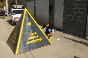 Пирамида позора от РКС-Самара заговорила.