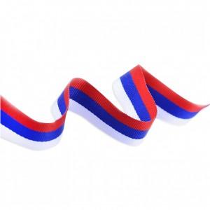 22 августа жители и гости Самары смогут получить от добровольцев СДМ ленты триколора в честь Дня Государственного флага и принять участие в массовом флешмобе.
