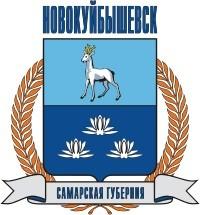Новокуйбышевск попал в программу развития моногородов