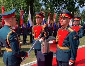 Дмитрий Азаров поблагодарил словенскую сторону за бережное отношение «к общей истории наших стран, к мемориалам павшим российским и советским воинам по всей территории Словении».