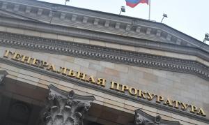 Ранее РЕН ТВ сообщил, что журналистка телеканала Евгения Могилевская обратилась в Следственный комитет после нападения на нее Мархаева.