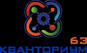 Детский технопарк Кванториум – 63 регион в Тольятти начинает новый учебный год