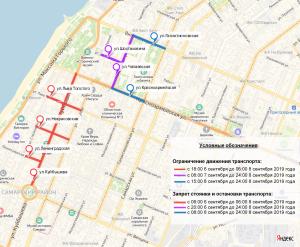 Также на территории города Самара будут запрещены остановка и (или) стоянка транспортных средств.