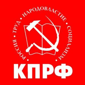 После зачистки местной ячейки в Новокуйбышевске КПРФ все-таки получила 4 места в гордуме