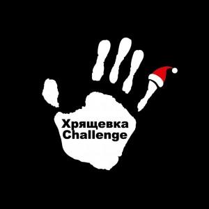 VI экстремальный марафон Хрящевка Challenge снова пройдет в Самарской области