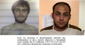 В Новокуйбышевске задержали серийных грабителей, нападавших на женщин