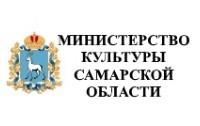 Самарский минкульт возглавила Ирина Калягина